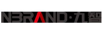 厦门九智_标志VI_包装_画册_空间SI_品牌设计+策划_知名设计公司