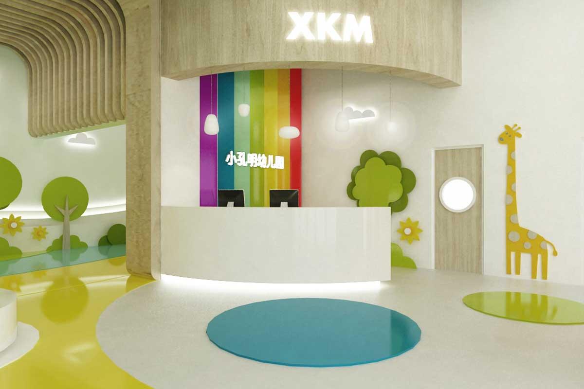 校园教育:小孔明幼儿园学行乃娉瑁空间设计天冷、校园品牌设计人都麻、校园文化设计