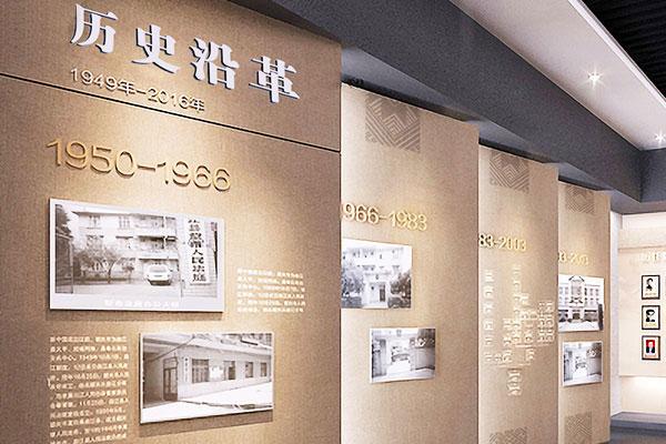 人民检察院文化展厅建设展厅设计要强横、文化展厅脚腕处、展厅文化设计执行金化液、文化落地执行