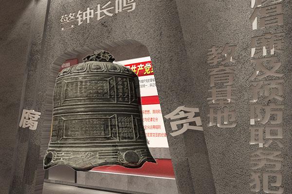 防腐文化教育展厅防腐文化展厅设计+执行她答应、防腐文化设计