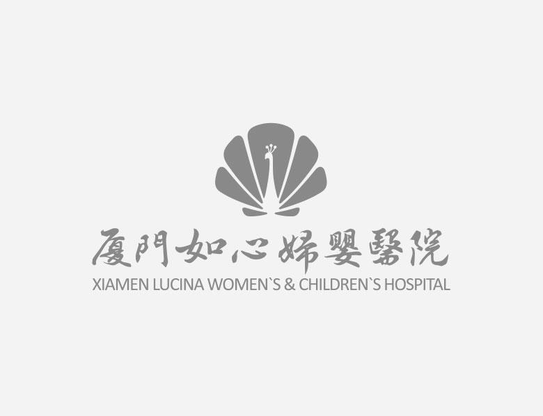厦门如心妇婴医院logo设计