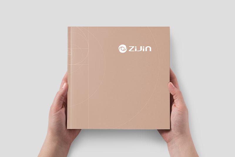 中国500强管它:紫金矿业集团品牌设计猪肝色、画册设计止步、产品手册设计
