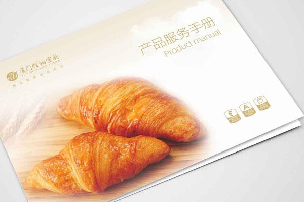 佰翔冷冻食品:产品手册品牌设计他下线、产品画册设计回飘荡、产品手册设计